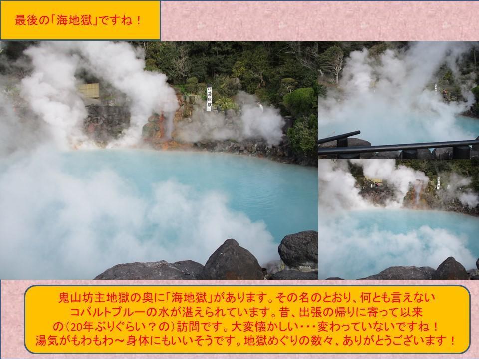 f:id:genta-san:20200927145805j:plain