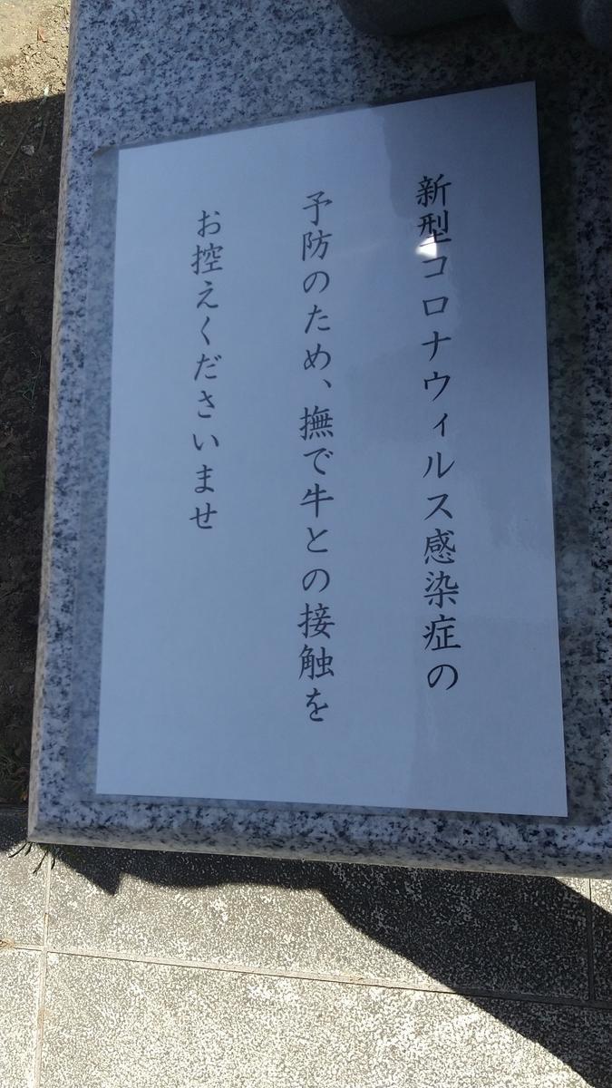 f:id:genta-san:20200930131634j:plain