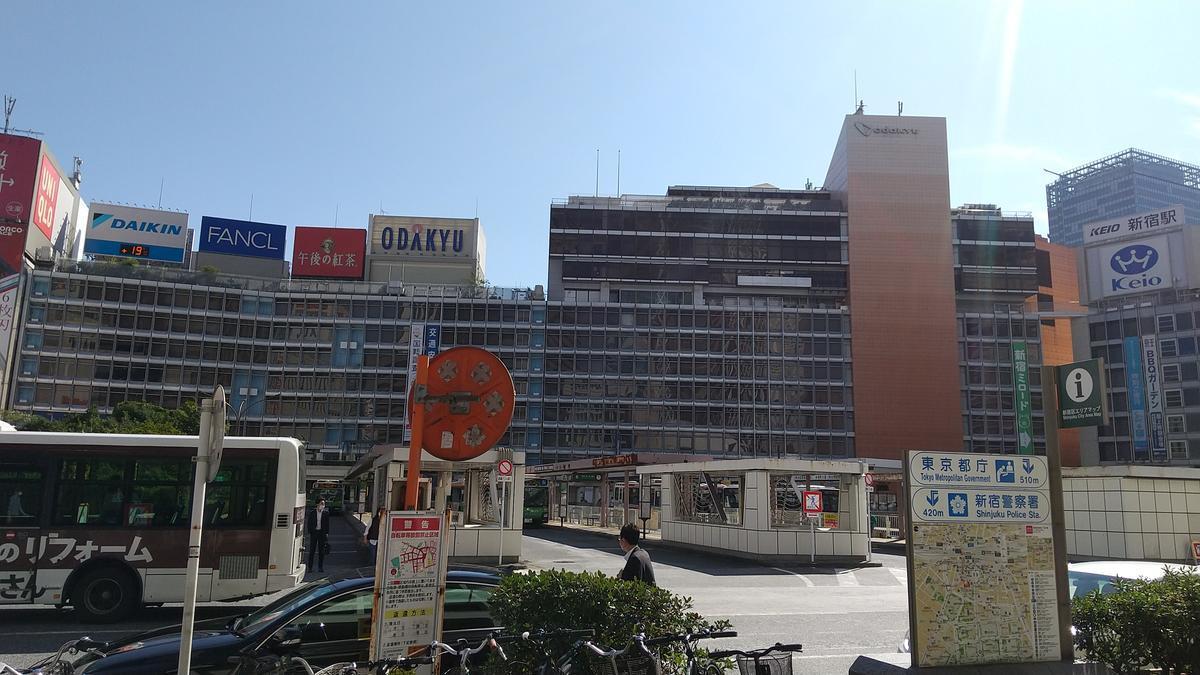 f:id:genta-san:20200930131855j:plain