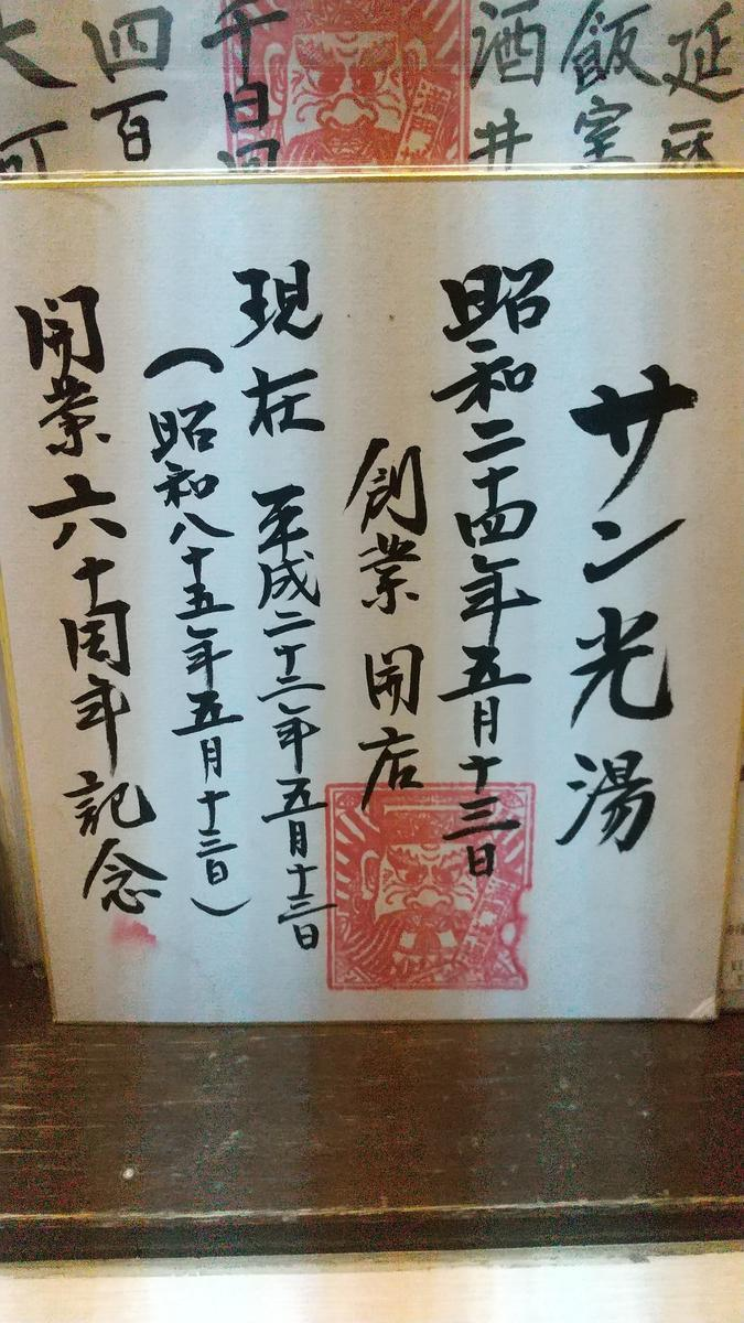 f:id:genta-san:20200930183824j:plain