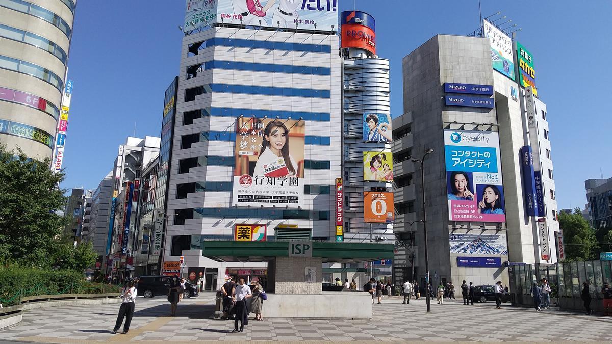 f:id:genta-san:20200930184359j:plain