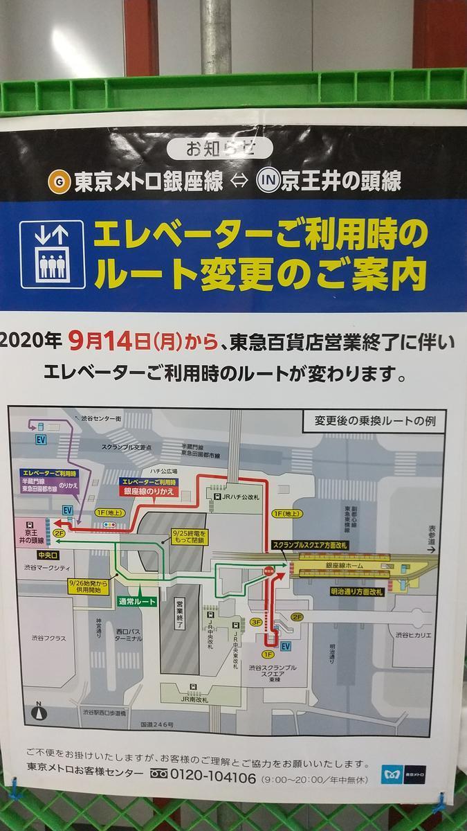 f:id:genta-san:20201005204505j:plain