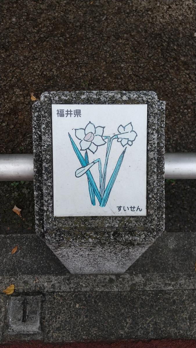 f:id:genta-san:20201005205033j:plain