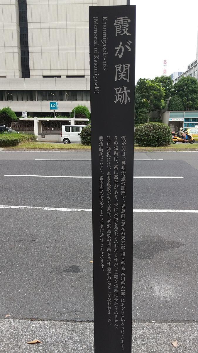 f:id:genta-san:20201005210100j:plain
