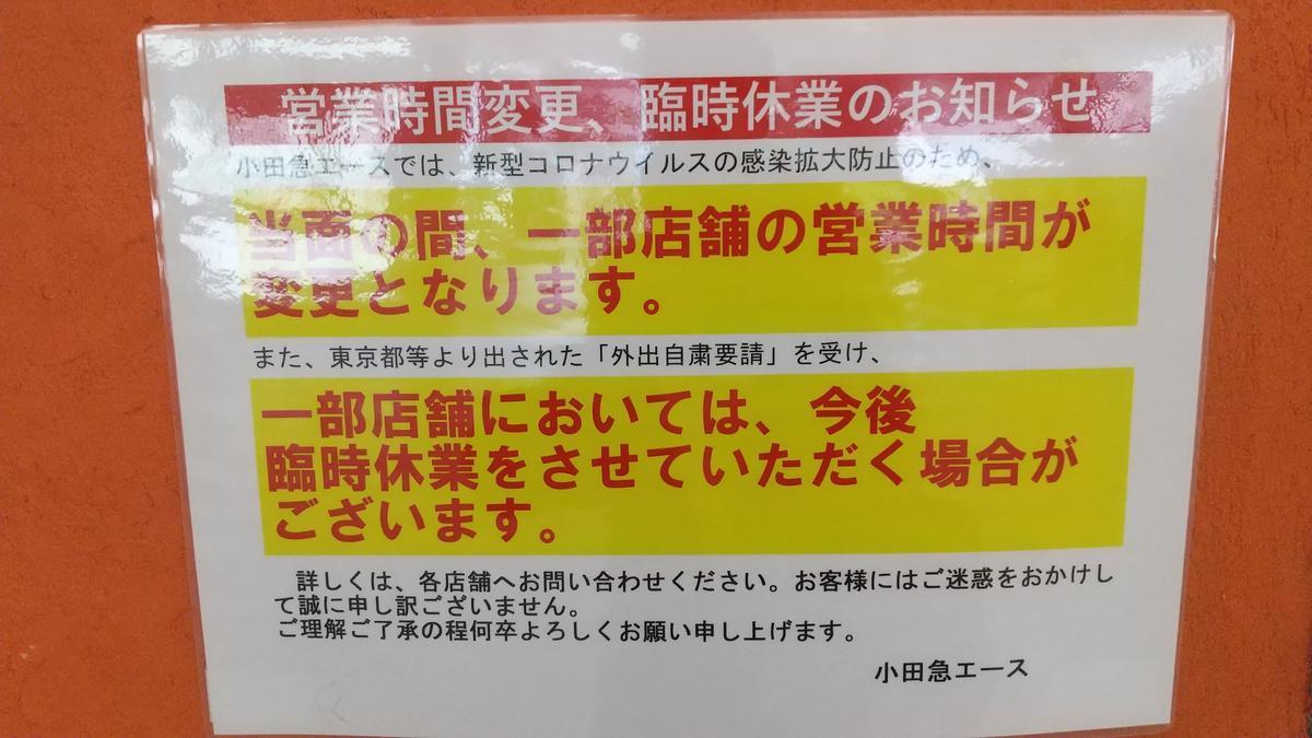 f:id:genta-san:20201005210346j:plain
