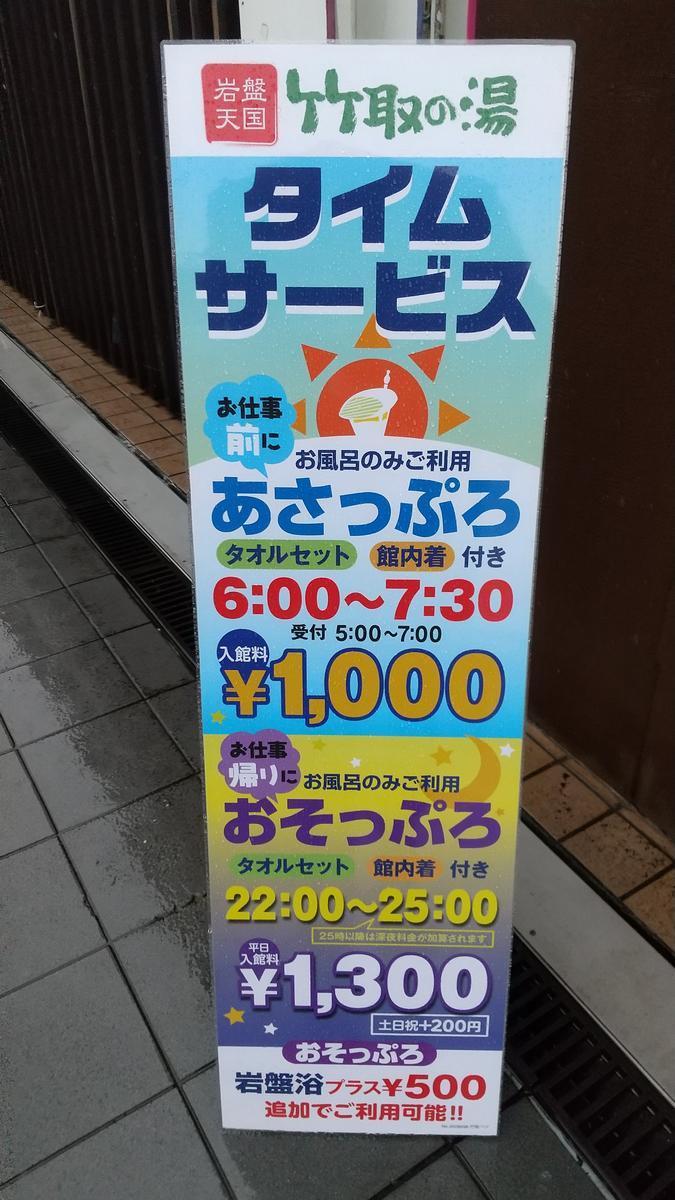 f:id:genta-san:20201008180154j:plain