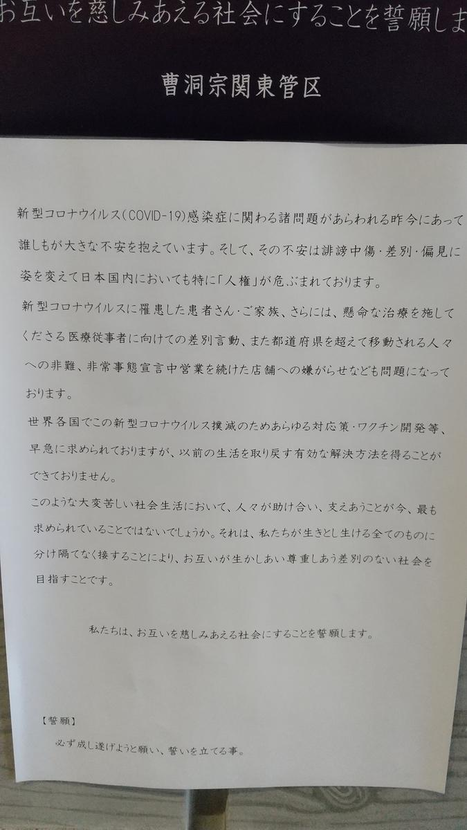 f:id:genta-san:20201008180305j:plain