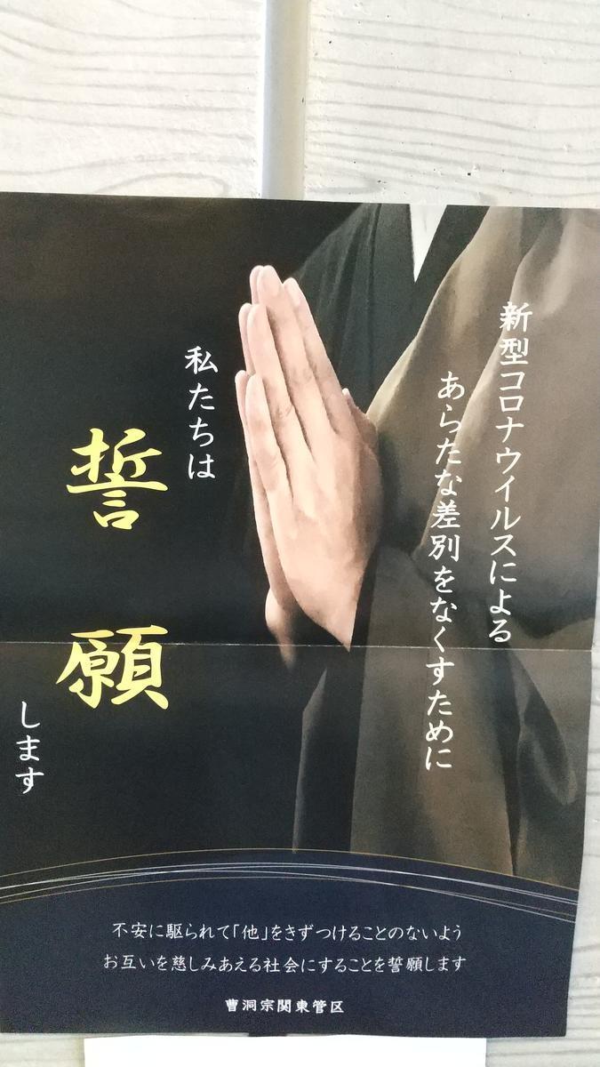 f:id:genta-san:20201008180344j:plain