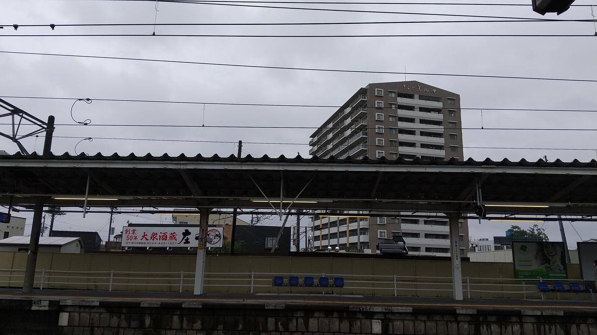 f:id:genta-san:20201009173254j:plain