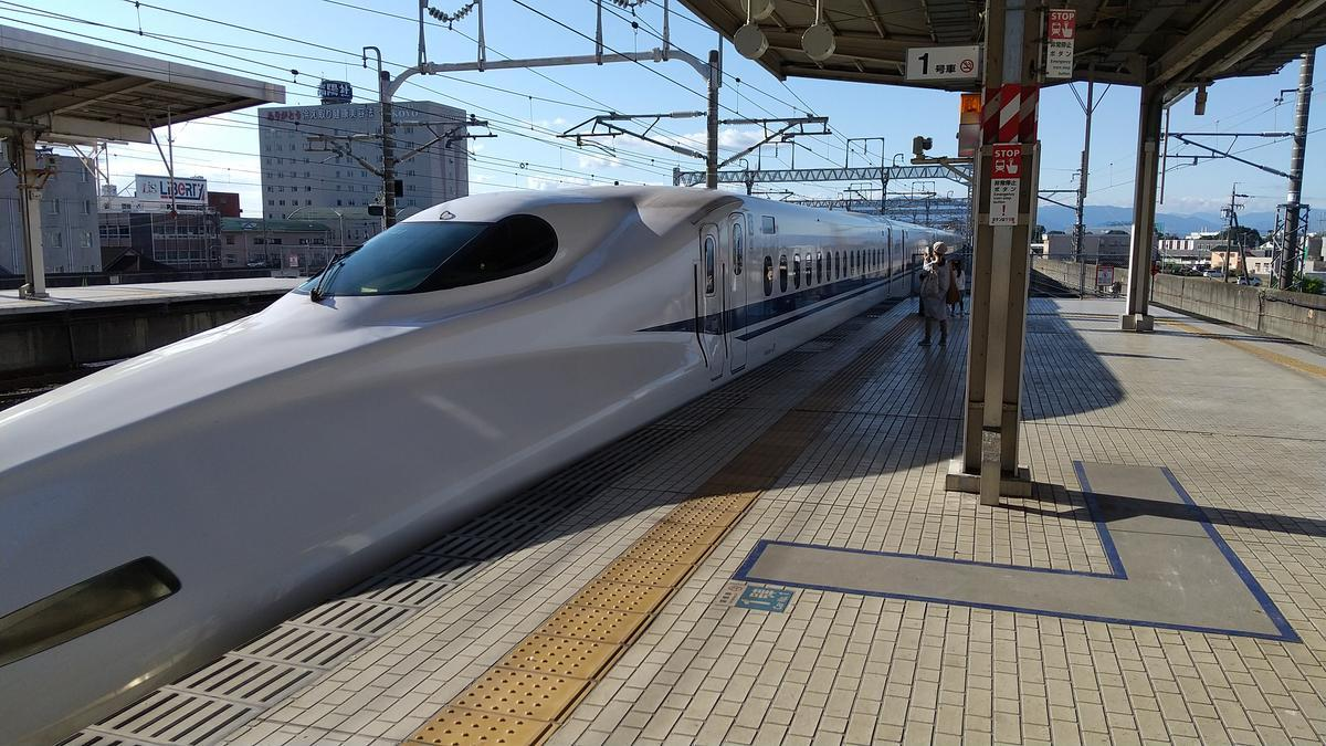 f:id:genta-san:20201011154038j:plain