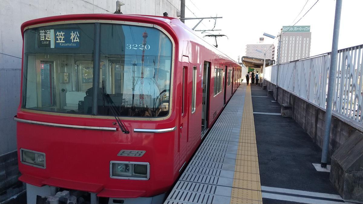 f:id:genta-san:20201011154101j:plain