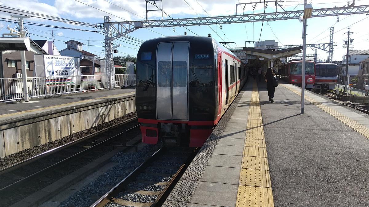 f:id:genta-san:20201011154317j:plain