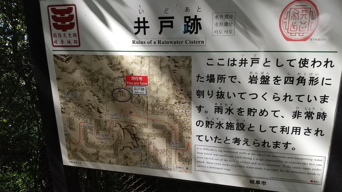 f:id:genta-san:20201011154838j:plain