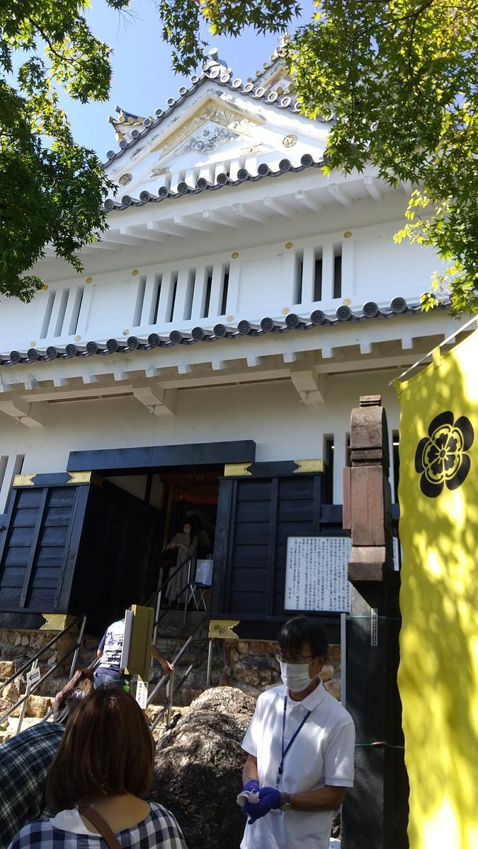 f:id:genta-san:20201011155311j:plain