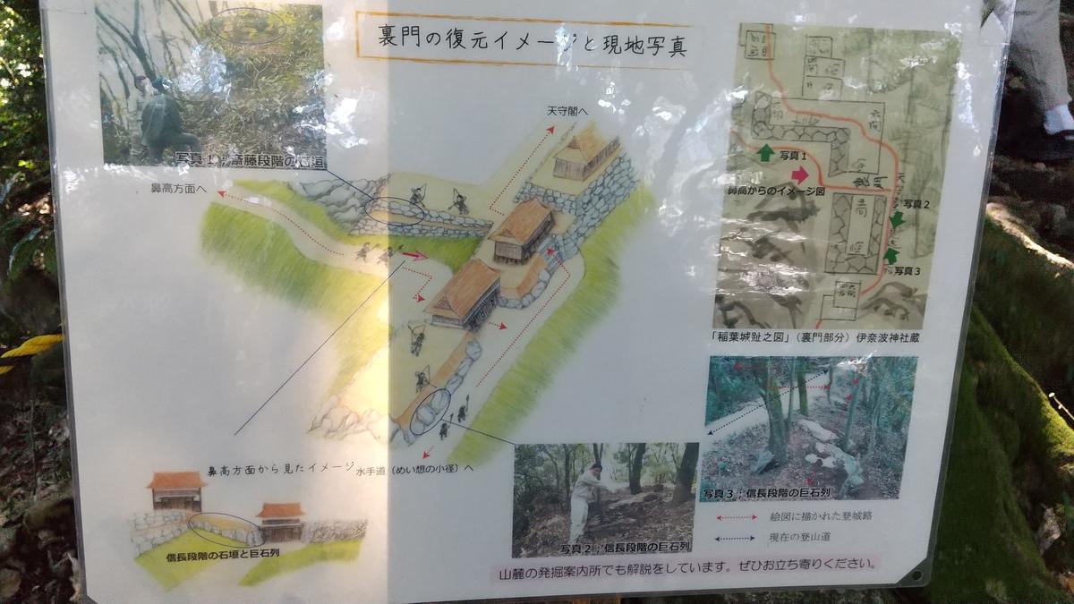 f:id:genta-san:20201011155514j:plain