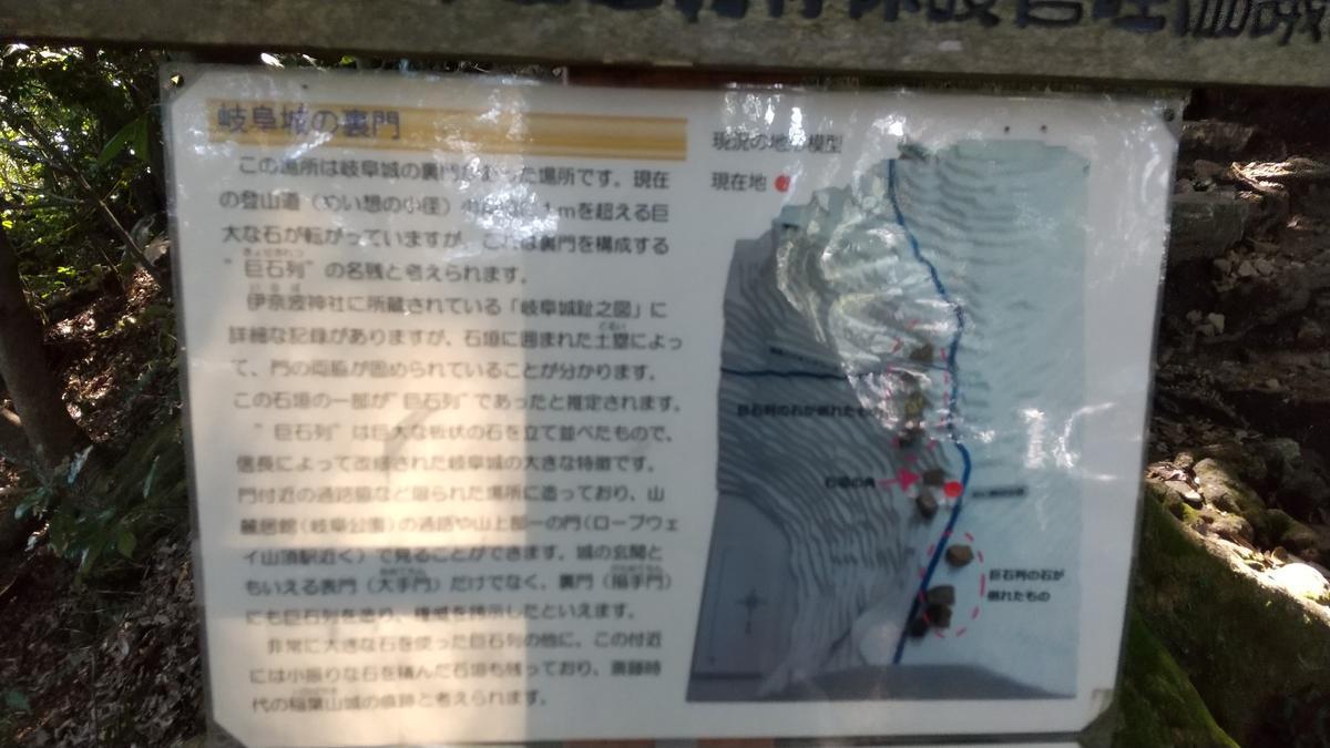 f:id:genta-san:20201011155534j:plain