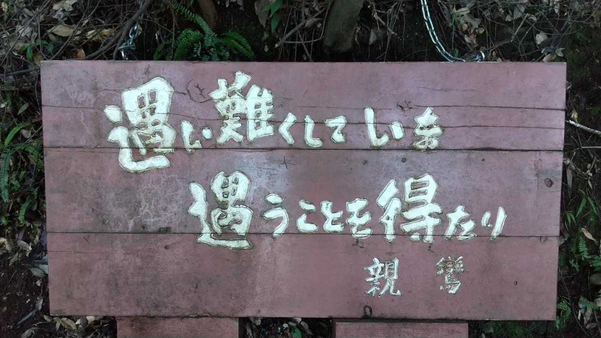f:id:genta-san:20201011155659j:plain