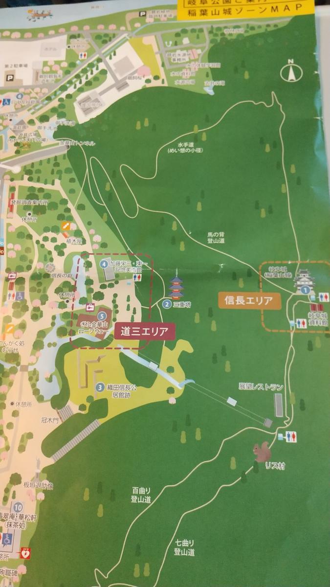 f:id:genta-san:20201011162555j:plain