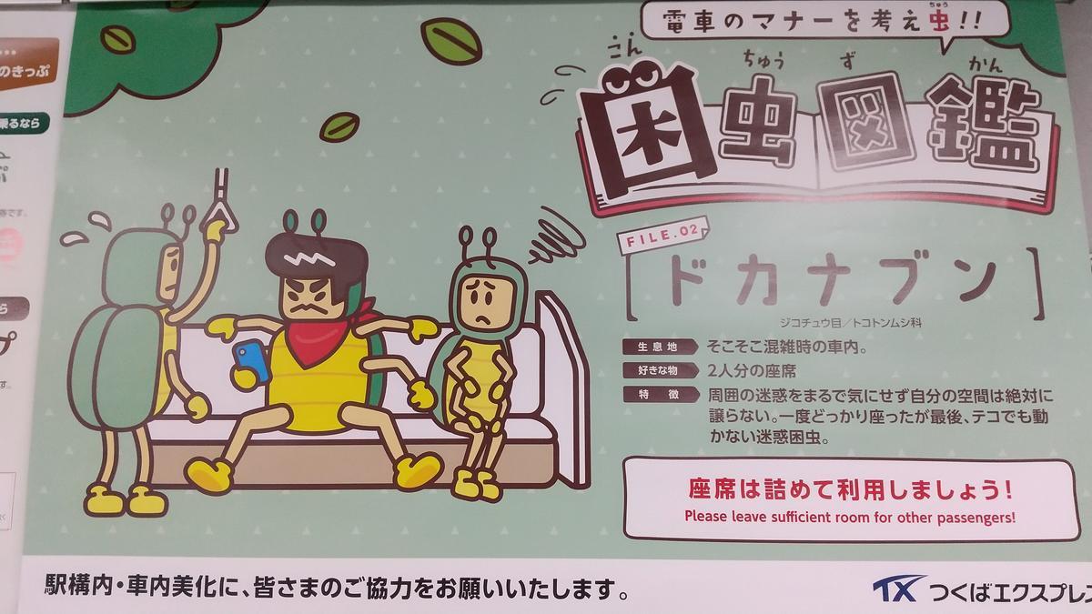 f:id:genta-san:20201012153331j:plain