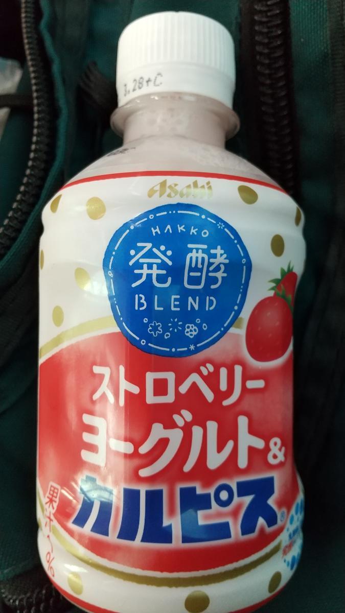 f:id:genta-san:20201012211632j:plain