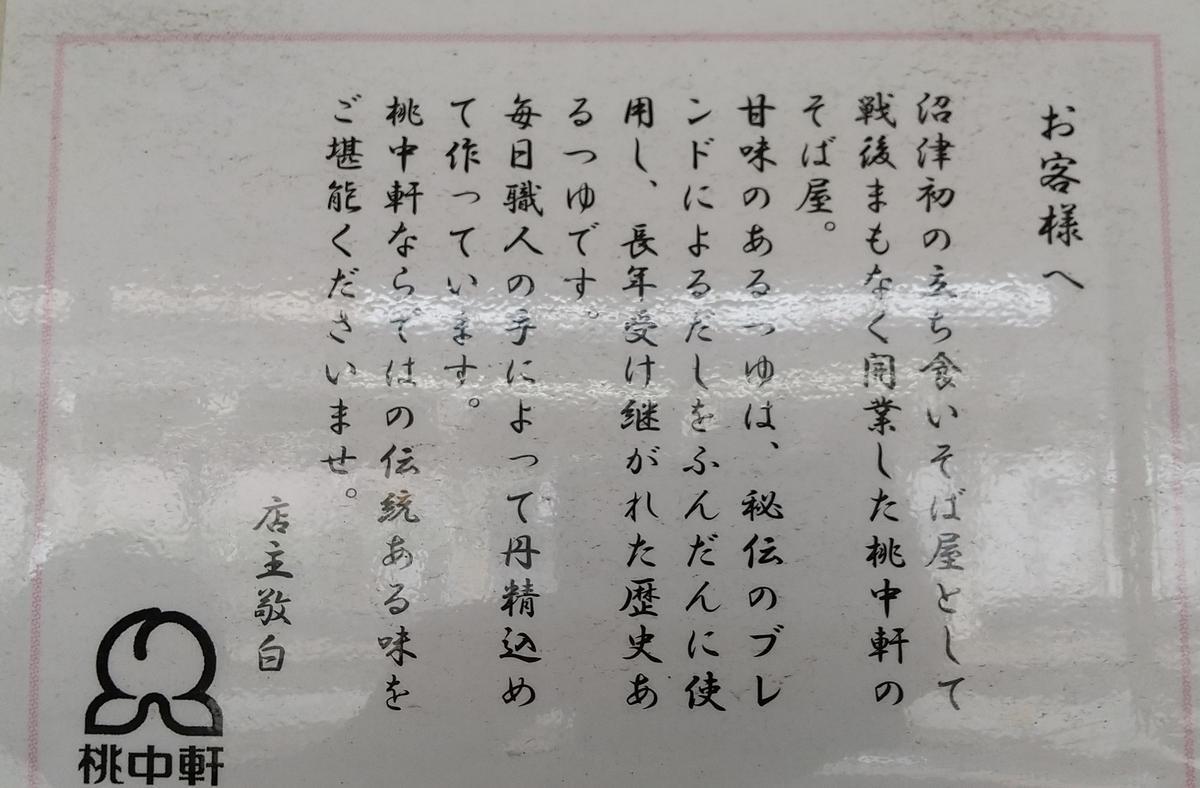 f:id:genta-san:20201014175820j:plain