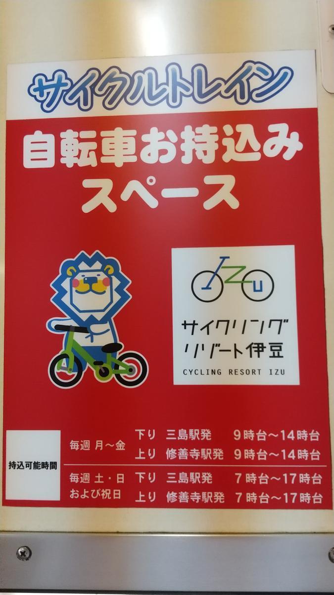 f:id:genta-san:20201014180145j:plain