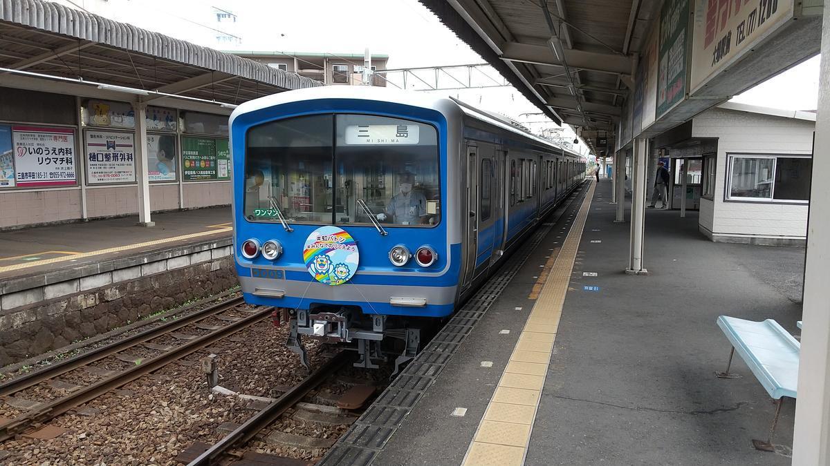 f:id:genta-san:20201014180210j:plain