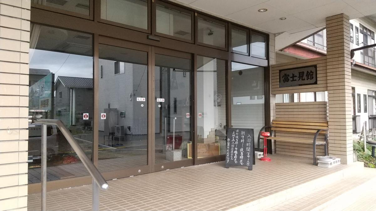 f:id:genta-san:20201014180256j:plain