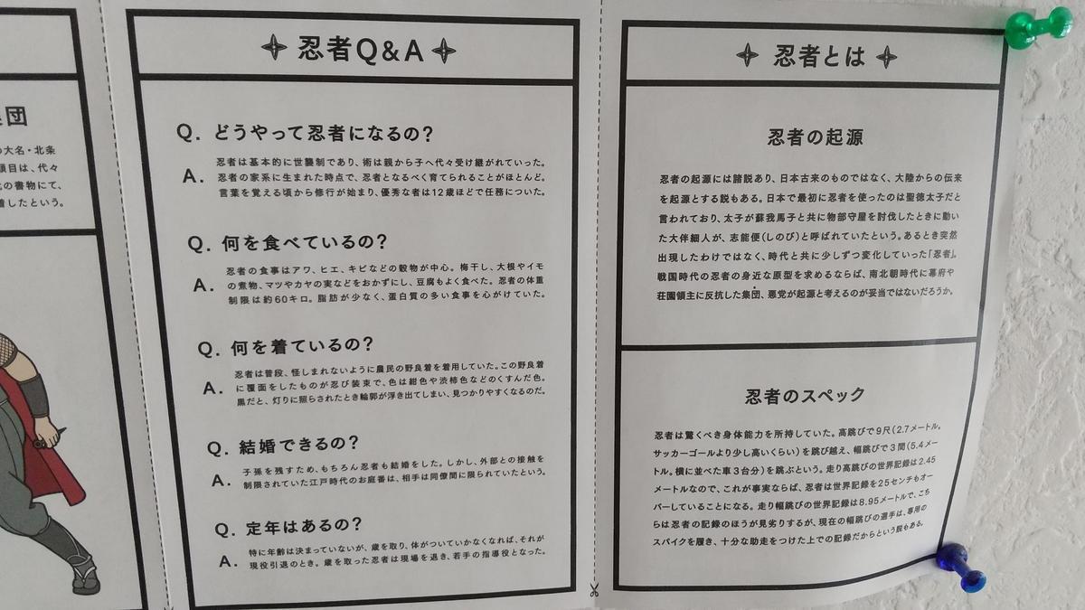f:id:genta-san:20201014180319j:plain