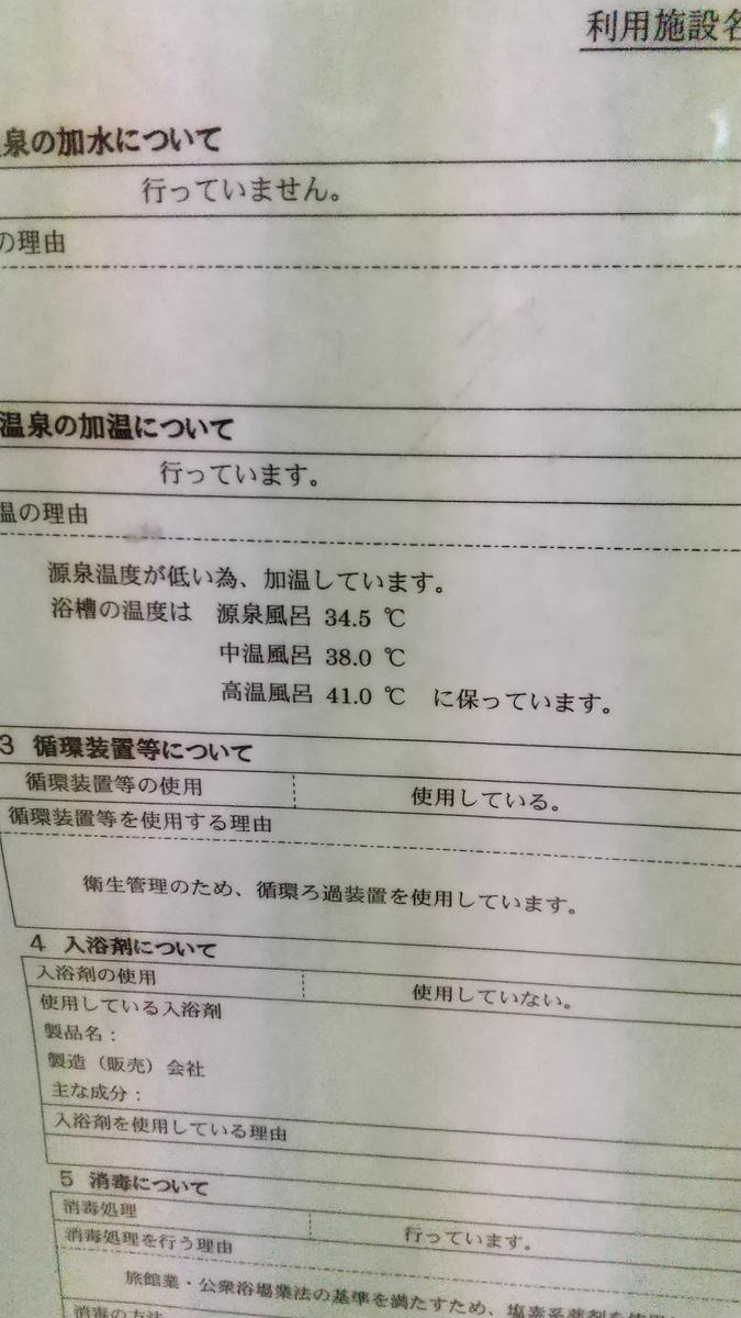 f:id:genta-san:20201014180735j:plain