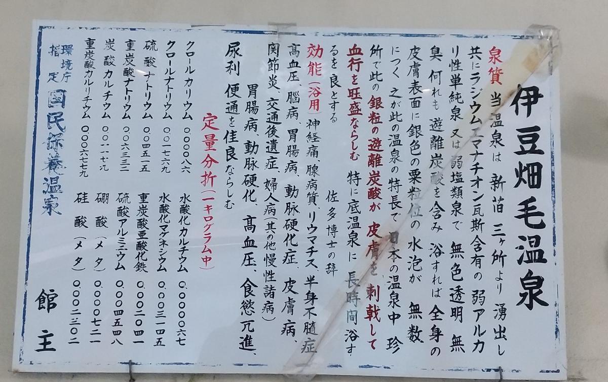 f:id:genta-san:20201014181157j:plain