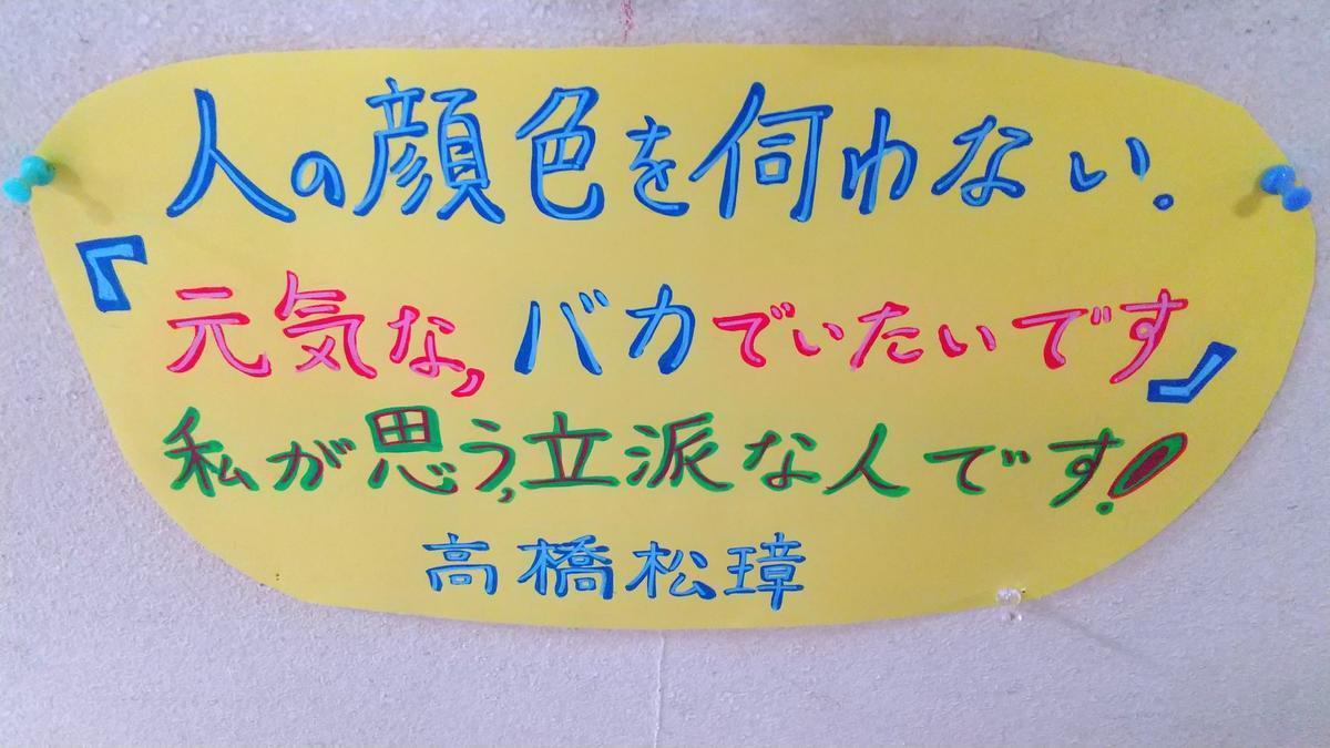 f:id:genta-san:20201014181411j:plain
