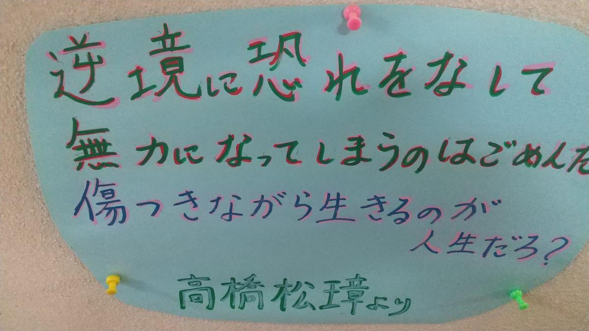 f:id:genta-san:20201014181441j:plain