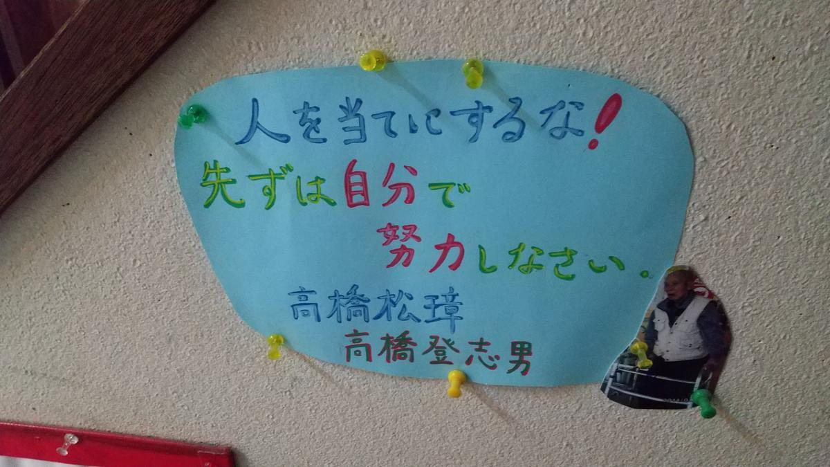 f:id:genta-san:20201014181511j:plain