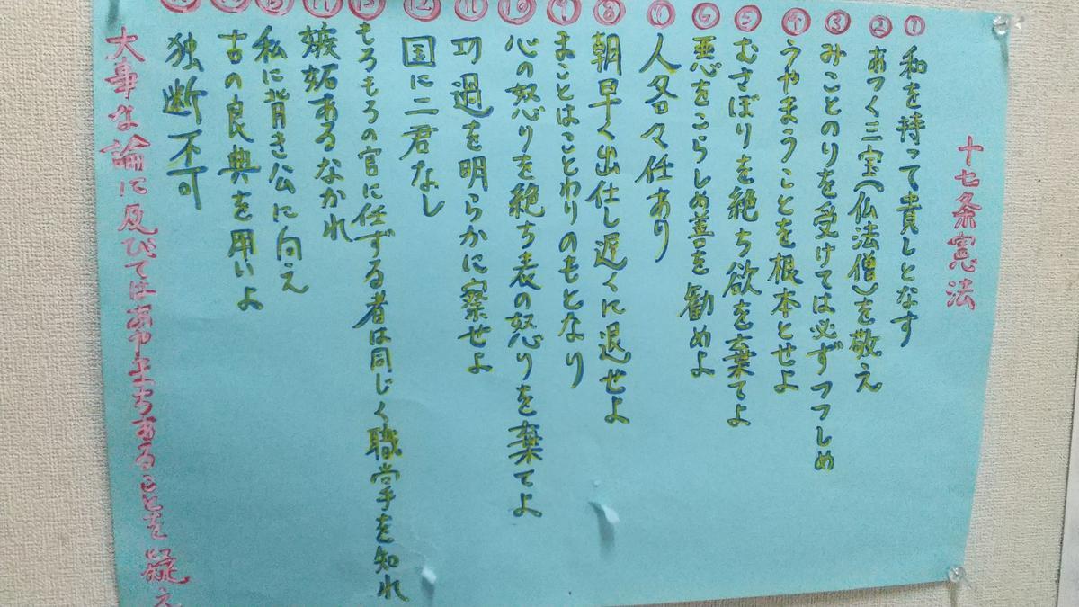 f:id:genta-san:20201014181534j:plain