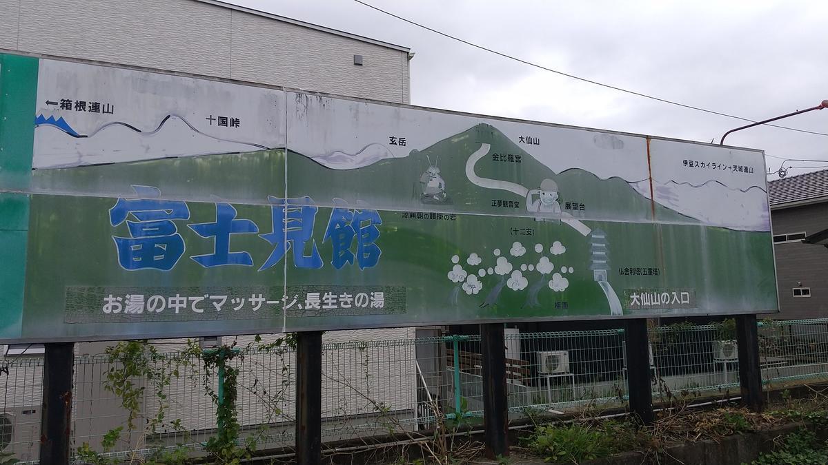 f:id:genta-san:20201014181602j:plain