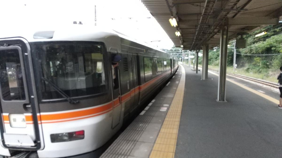 f:id:genta-san:20201014181733j:plain
