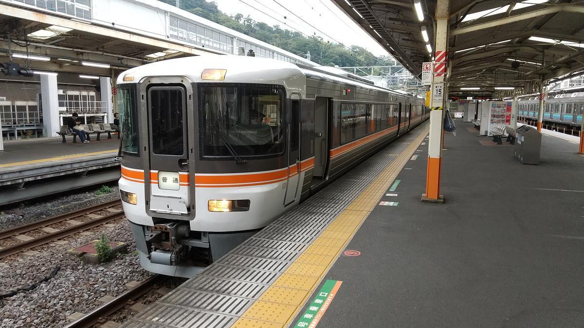 f:id:genta-san:20201014181949j:plain