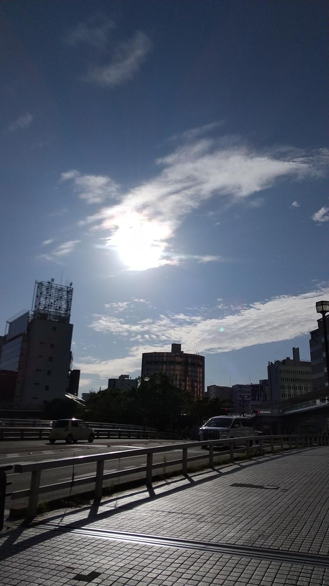 f:id:genta-san:20201016181323j:plain