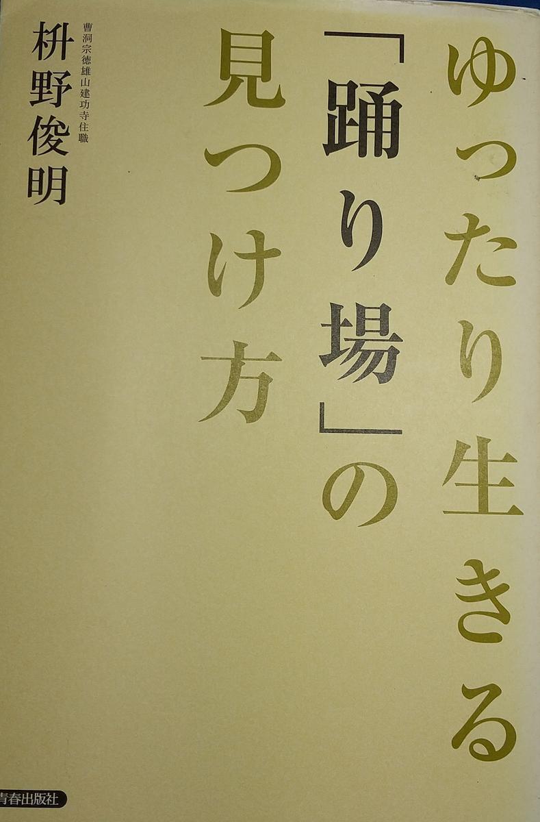 f:id:genta-san:20201017214229j:plain