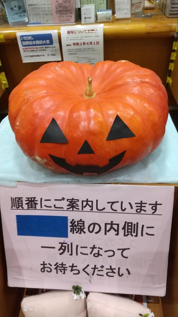 f:id:genta-san:20201018171110j:plain