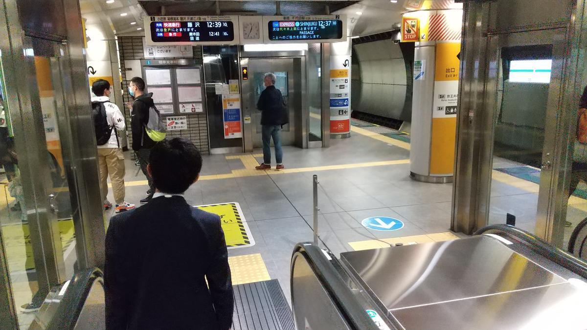 f:id:genta-san:20201021164913j:plain