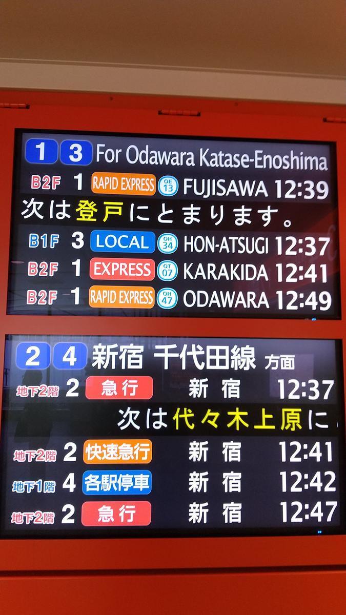 f:id:genta-san:20201021165029j:plain