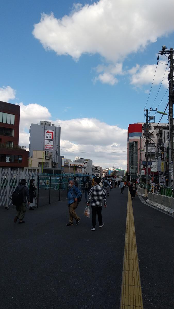 f:id:genta-san:20201021165333j:plain