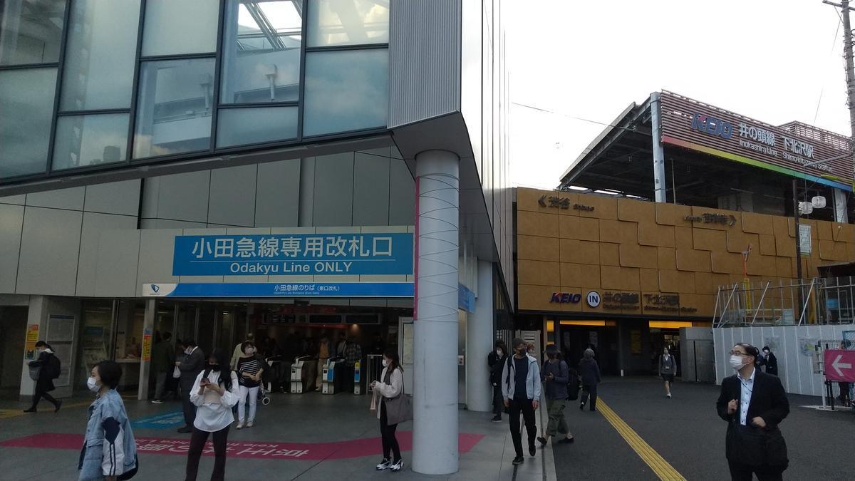 f:id:genta-san:20201021165354j:plain