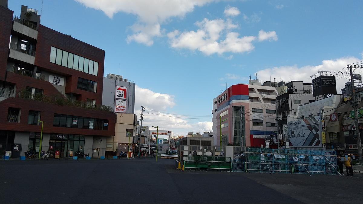 f:id:genta-san:20201021165416j:plain