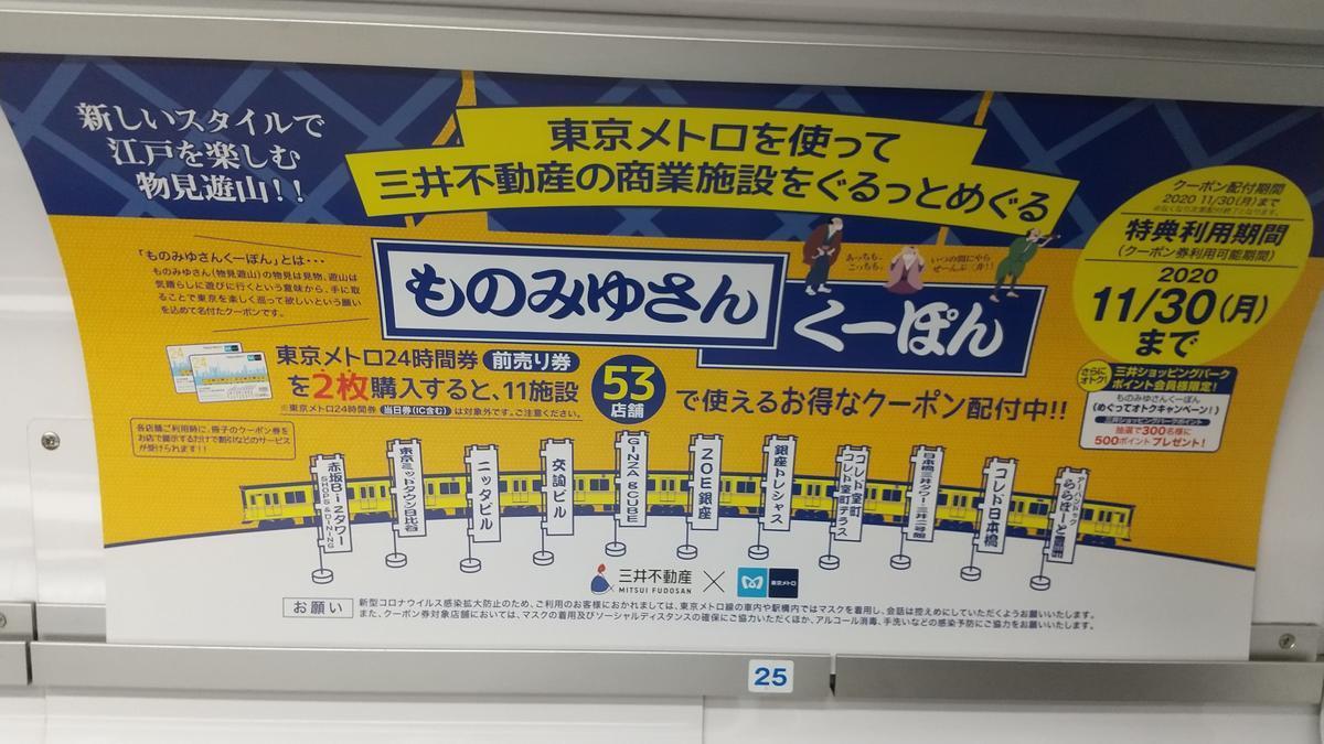 f:id:genta-san:20201021165639j:plain