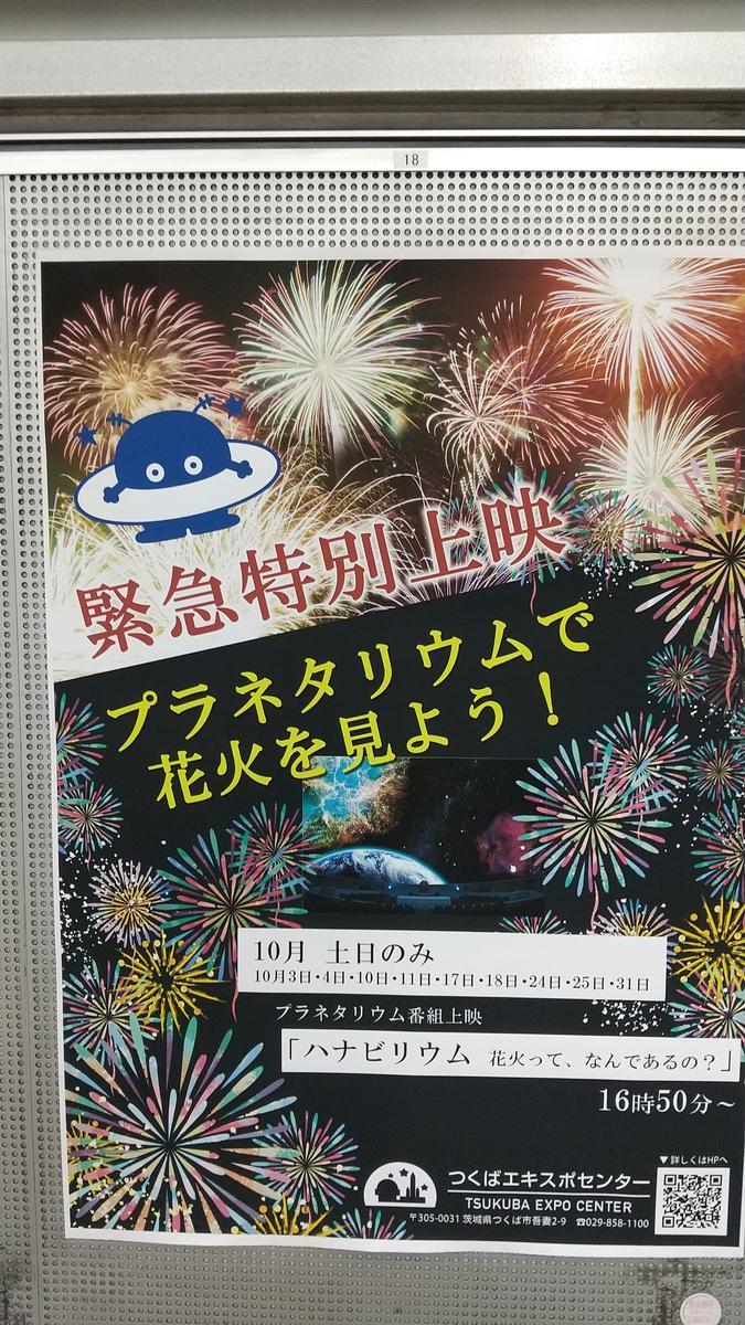 f:id:genta-san:20201022124647j:plain