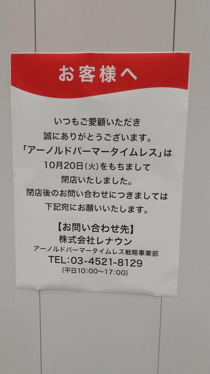 f:id:genta-san:20201022141634j:plain