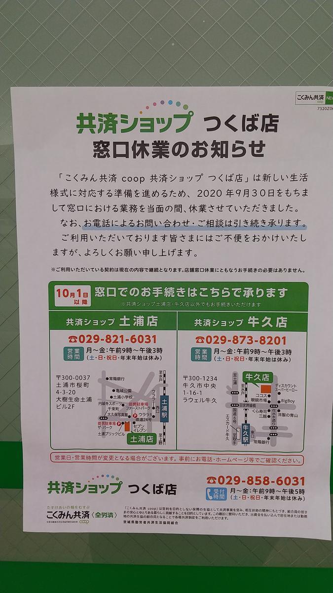 f:id:genta-san:20201022141904j:plain